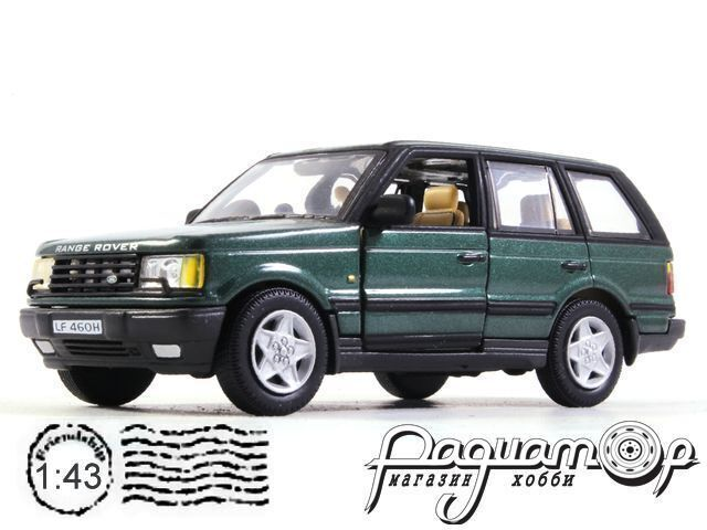 Land Rover 4.6 HSE (1994) 200410 (VZ)