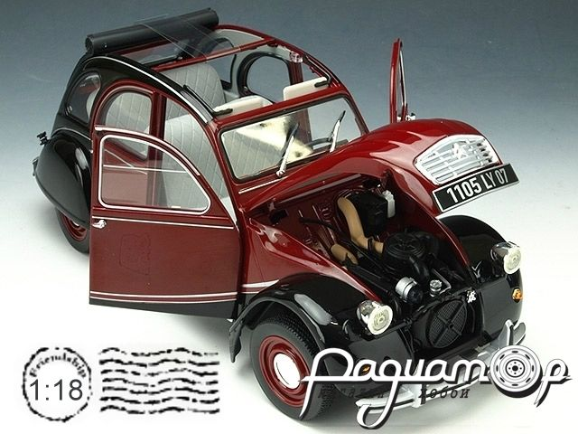 Citroen 2CV Charleston (1982) 181500 (MM)