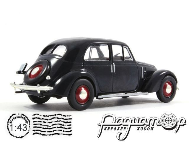 Fiat 1500 (1935) LA059 (MM)