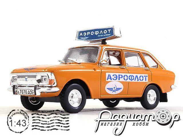 ИЖ-2125 «Комби» Аэрофлот (1973) 1851