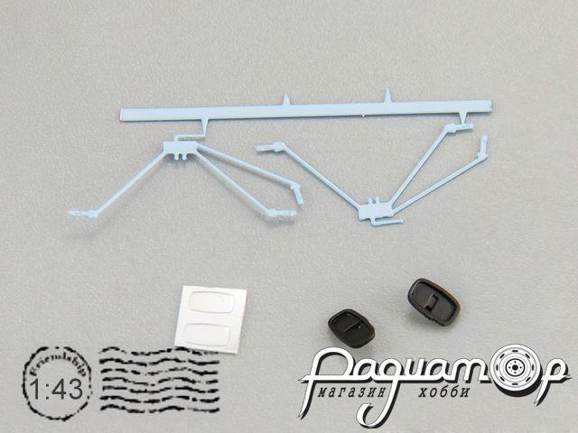Набор зеркал (голубой/черный) для моделей ГАЗ-52 (арт. 105206) 500506