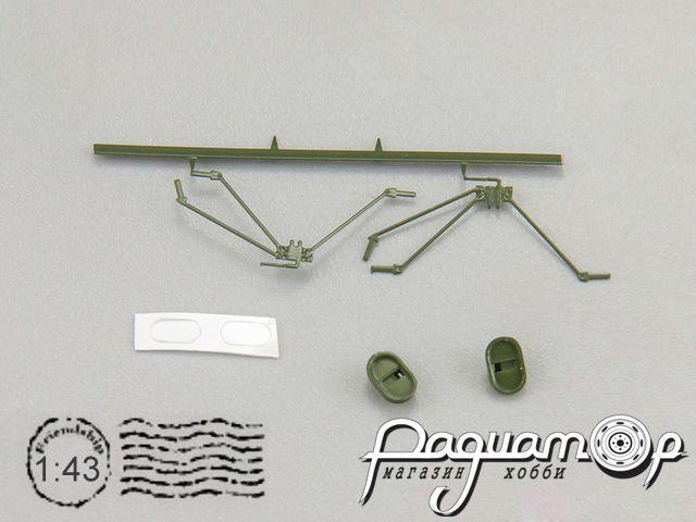 Набор зеркал (т.зеленый) для моделей ГАЗ-52 (арт. 105208) 500507
