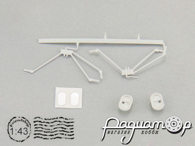 Набор зеркал (серый) для моделей ГАЗ-52 (арт. 105211) 500508