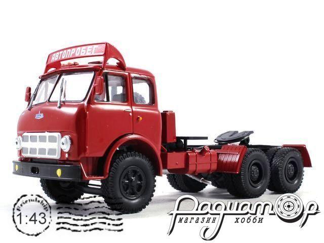 МАЗ-515А седельный тягач (1974) H701-R