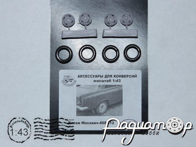 Диски + резина (Москвич-408/412) 43-096