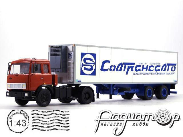 МАЗ-5432 с полуприцепом Clege France «Совтрансавто» (1986) NIK046-090
