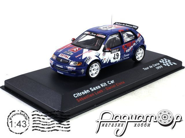 Citroen Saxo Kit Car №49 Loeb Sebastien-Elena Daniel, Tour de Corse (1999) AR05