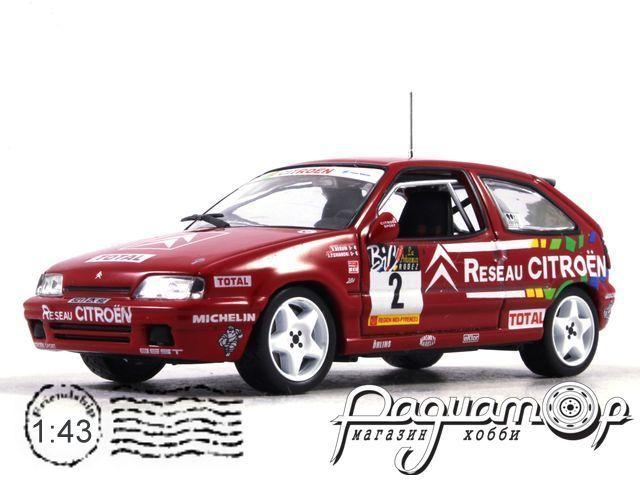 Citroen ZX 16V №2 Beguin Bernard, Rallye du Rouergue (1994) AR23