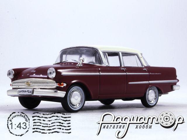 Opel Kapitan P2.6 (1959) OP18