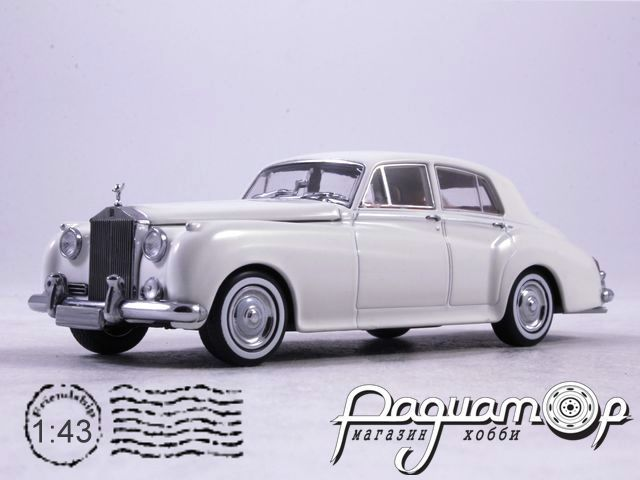 Rolls Royce Silver Cloud II (1960) 436134900