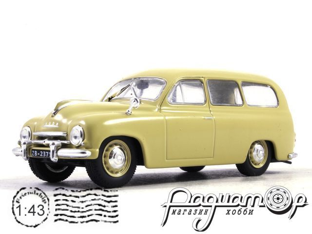 Автолегенды СССР и Соцстран №192, Skoda-1201 (1957)