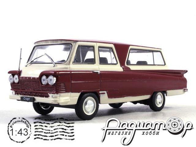 Автолегенды СССР Лучшее №7, «Старт» (1964)