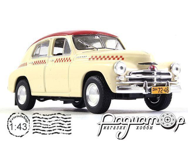ГАЗ-М20 «Победа» Такси (1946) 1271