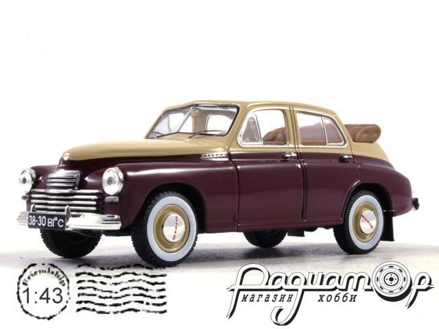ГАЗ-М20 «Победа» (1950) WB217