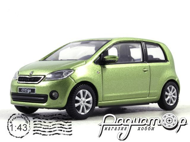 Skoda Citigo 3-door (2011) 021Z (N)