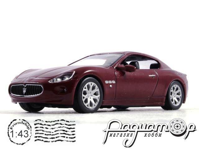 Суперкары №22, Maserati Granturismo (2007)