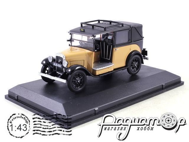 Austin Low Loader Taxi Fawn (1934) AT007
