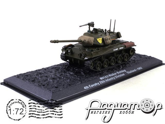 Автомобиль на службе. Спецвыпуск №3, M41A3 Walker Bulldog 4th Cavalry 25th Infantry Division (Thailand) (1962)