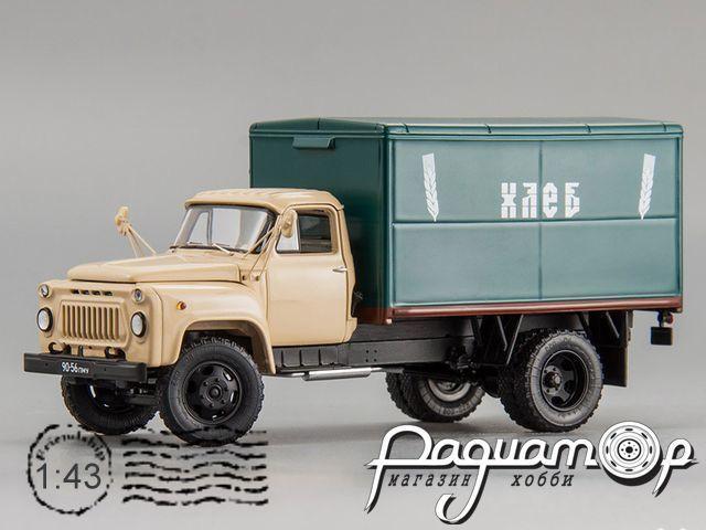 ГЗСА-3704 на базе ГАЗ-52-01, фургон