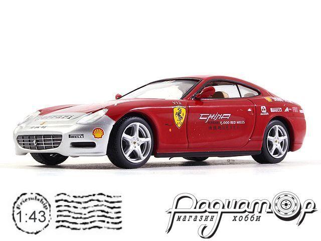 Ferrari 612 Scaglietti China Tour (2005) (I) 1334