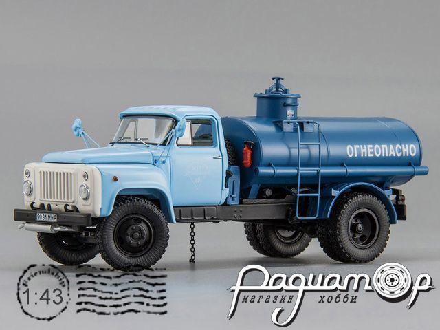 ГАЗ-53А АЦ-4,2 «Огнеопасно» (1984) 105324