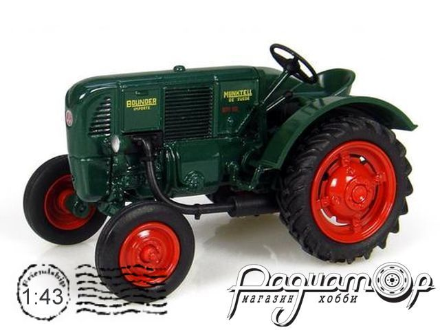 Трактор Bolinder Munktell BM10 (1949) UH005