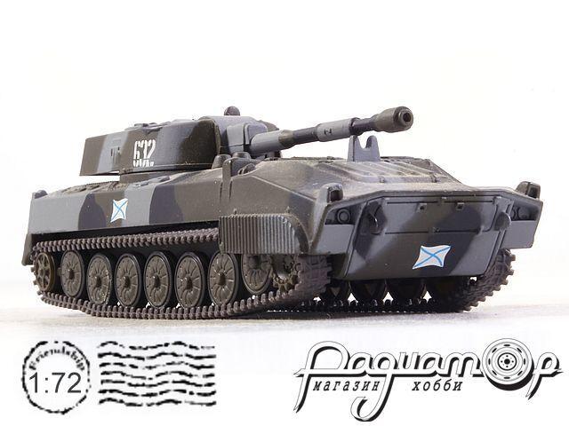 Русские танки №32, 2С1 «Гвоздика» (1971)