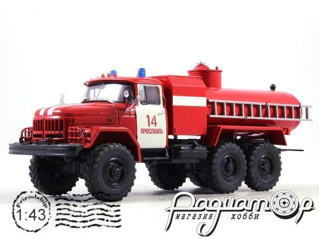 ЗиЛ-131 АЦ-2,5 автоцистерна пожарная (1966) конверсия