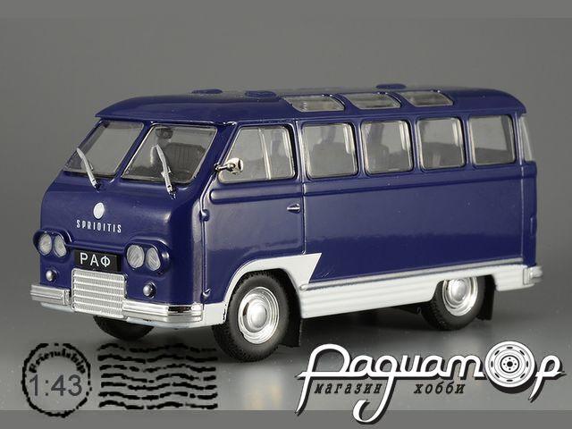Москвич-400-420А Такси (1949) 1791