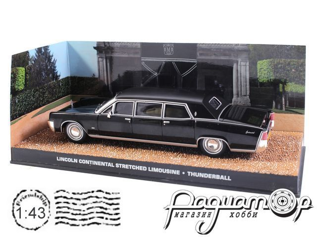 Lincoln Continental Stretched Limousine