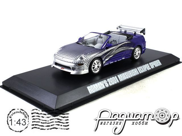 Mitsubishi Eclipse Spyder из к/ф
