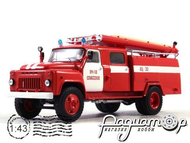 АЦ-30 (53А)-106А, ПЧ-10 Спасское (1961) SSM1265