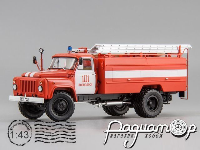 """АЦ-30(53-12)-106Г """"Володарск"""" (1986) 105334"""