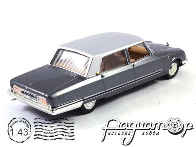 Citroen DS21 Chapron, визит Никсона / Шарль де Голль (1969) 6011