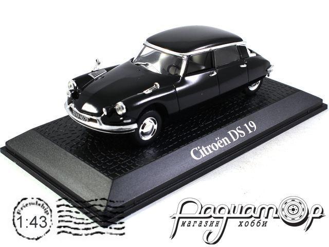 Citroen DS 19, покушение на Шарля де Голля (1962) 6602