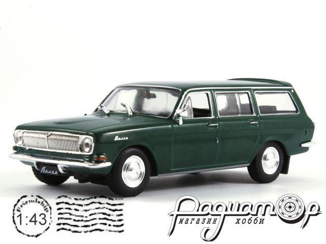 Автолегенды СССР №65, ГАЗ-24-02 «Волга» (1972)