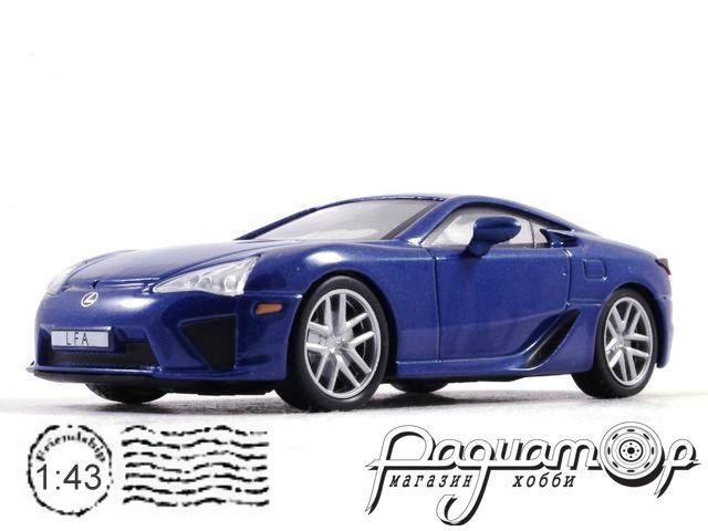 Суперкары №24, Lexus LF-A (2010) (i)