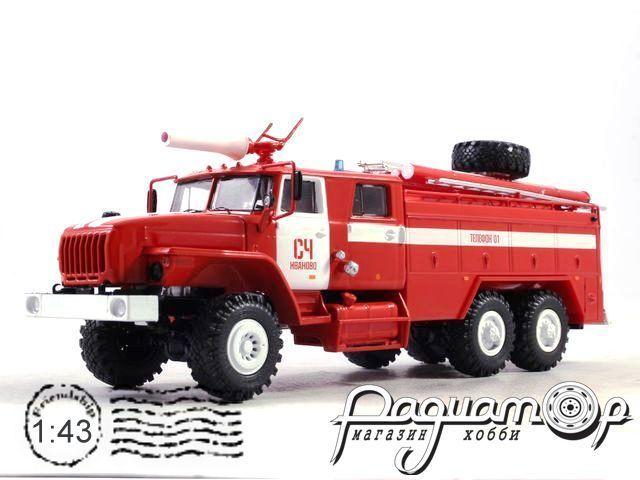 Урал АЦ-7,5-40 (4320) СЧ Иваново (1980) SSM1229