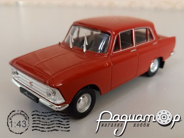 Fiat 125p Такси (1967) 1586