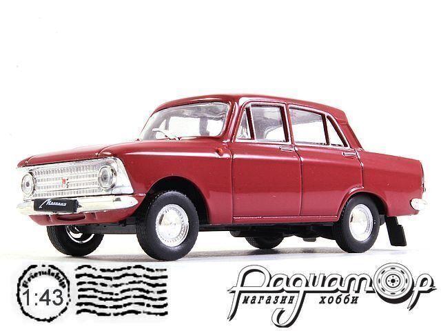 ЗАЗ-965А Неотложная Медицинская Помощь (1960) 1637