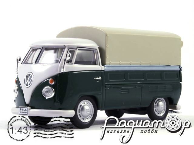 Volkswagen T1 Covered Pickup (1951) 251XND-205