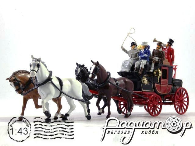 Passenger Coach and Horses (1820) YS-39 (K)