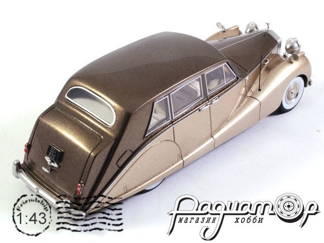 Rolls Royce Silver Wraith Empress Line by Hooper (1956) 43321