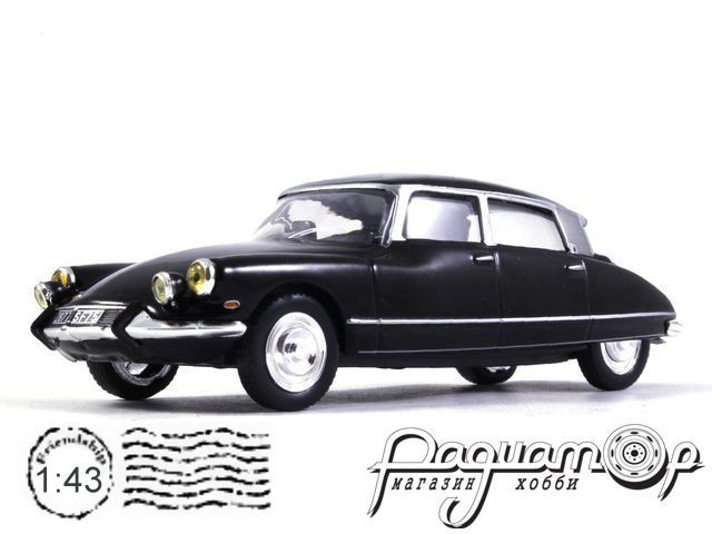 Citroen DS19 Pallas (1967) 31196