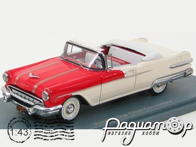 Pontiac Star Chief Convertible (1956) 44061
