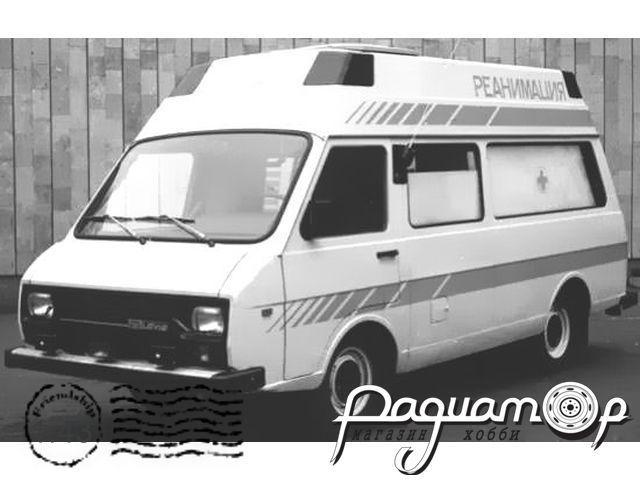 Транскит РАФ-2914 Реанимабиль (1989) MM1020