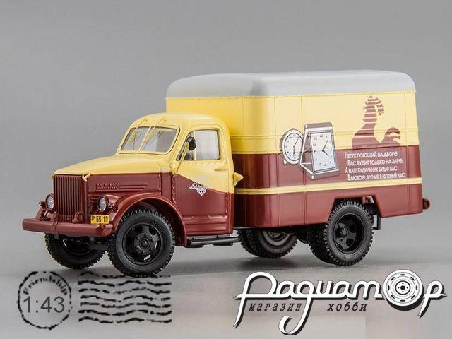 ГАЗ КИ-51 фургон