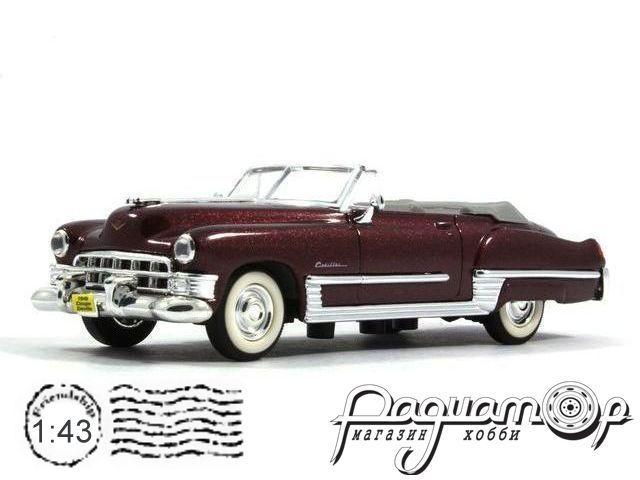 Cadillac Coupe Deville (1949) 94223-1