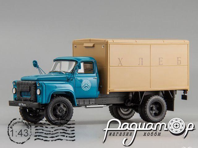 ГЗСА-3704 (ГАЗ-52-01) фургон