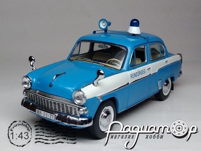 Москвич-407 Budapeste Police (Венгрия) (1959) IST045